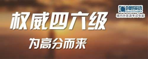 天津创世英语培训课程