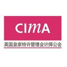 CIMA英国皇家特许管理会计师简章