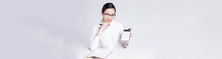 北京低級會計培訓若干錢