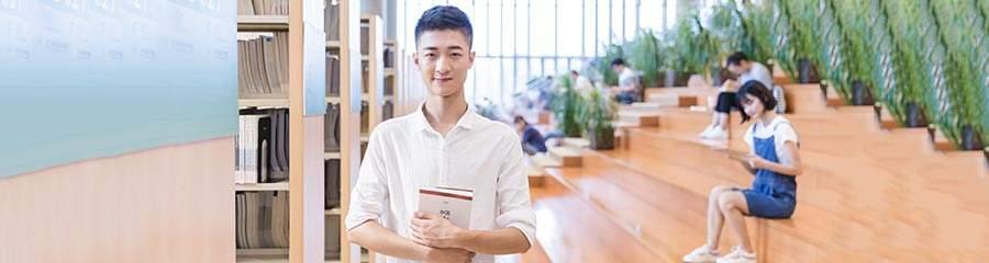 北京日语培训零基础