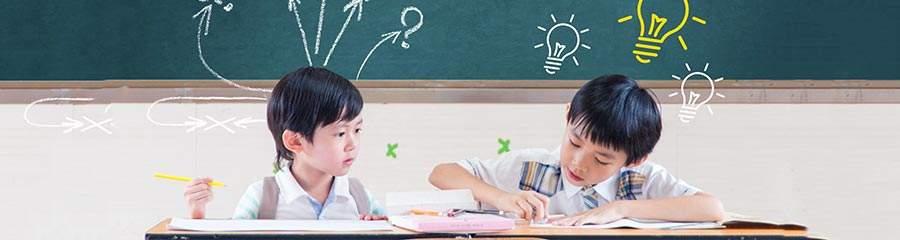 北京日语培训班