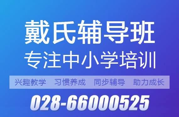 绵阳单招全托推断集训班题初中河北省培训化学图片