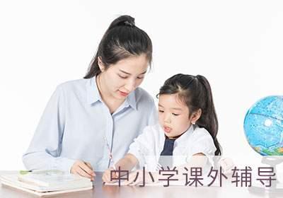 星火教育东平校区