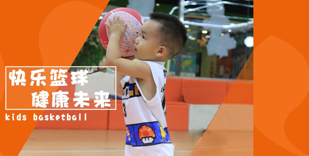 北京天天尚翔青少年篮球训练营
