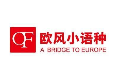 香港留学申请