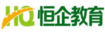 恒企会计培训北京分校