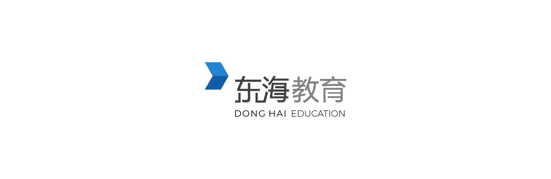 北京德语C1高级课程