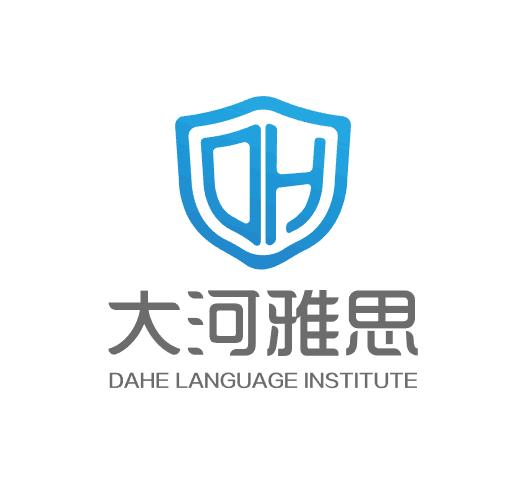 郑州大河雅思培训