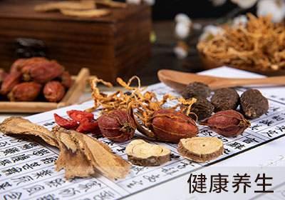 北京国艾堂国际灸辽师艾灸培训