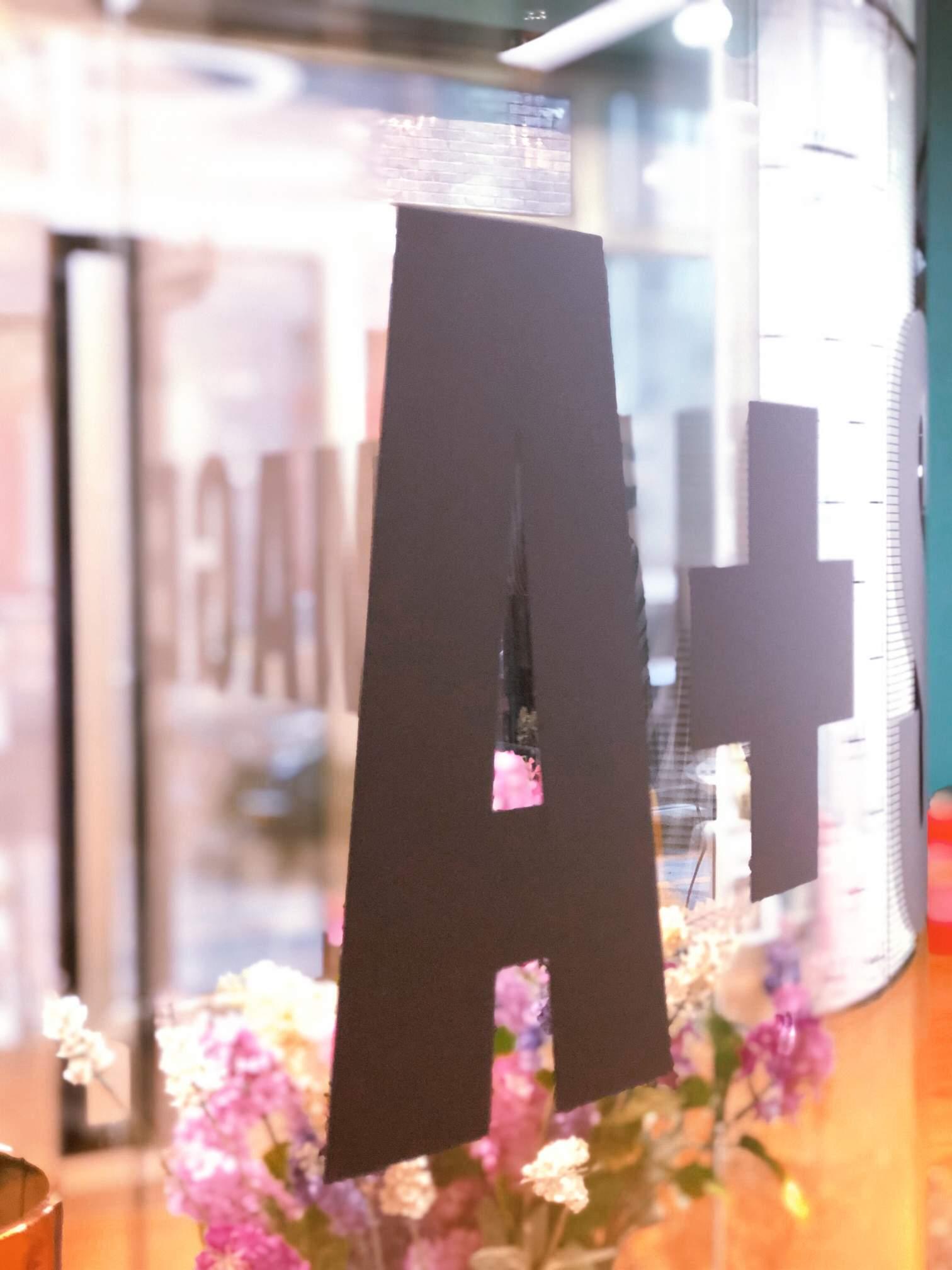A+专属形象化妆造型艺术学校