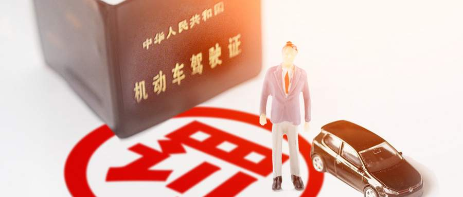 南京学驾驶报名流程是什么?
