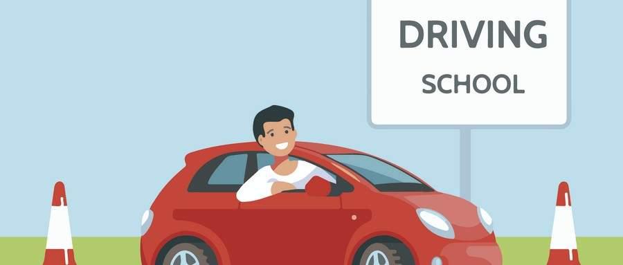 南京大学生考驾证多少钱?