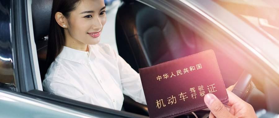 南京学驾驶费用贵不贵?