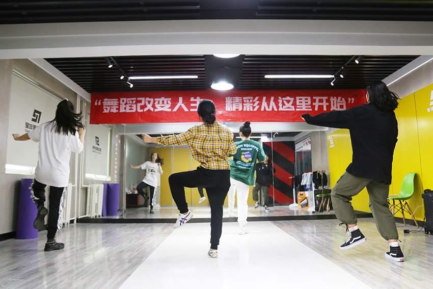 北京街舞艺考培训