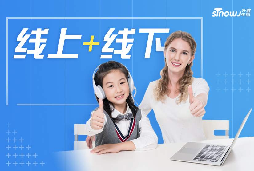 北京2-6岁幼儿英语课程