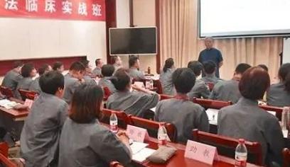 免费A级毛片18禁网站中医技术培训
