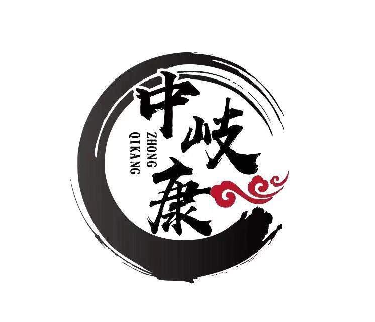 中岐康中医培训总部