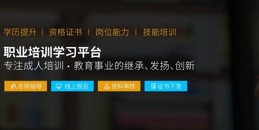 新用户送彩金的网站大全起阳菠菜网最稳定正规平台
