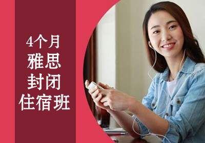 北京外国语大学继续教育学院德语强化课程简章