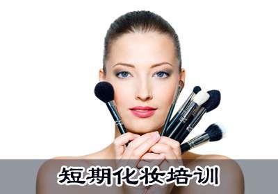 短期学习化妆技巧武汉徐东附近化妆培训