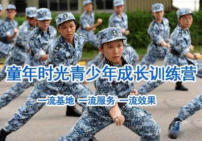 """哈尔滨夏令营""""我是一个兵""""军事夏令营(六天)"""