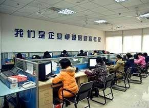 渭南鼎立会计培训学校 授课环境