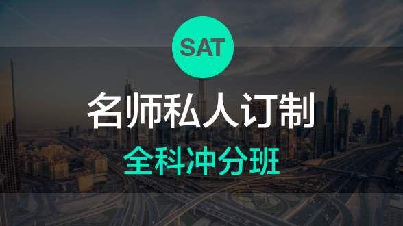 北京智课出国留学中心