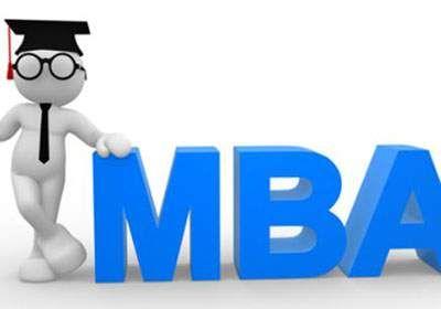 深圳学习企业执行力课程MBA进修班