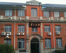 湖南京海教育 学校门面