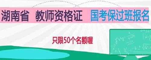 湖南京海教育培训排名