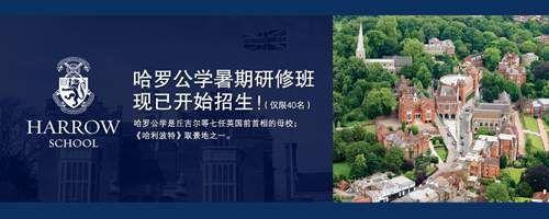 北京必益英语培训学校