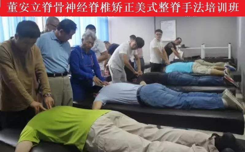 北京世纪仁康疼痛医学研究院 实践