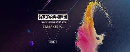 焦作孟州时尚魅影培训班