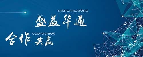 无锡盛益华通教育科技培训课程