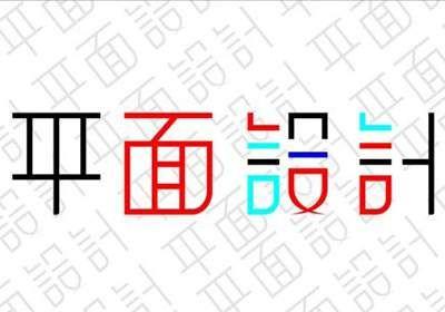 杭州IT培训学校哪家靠谱培训效果怎样