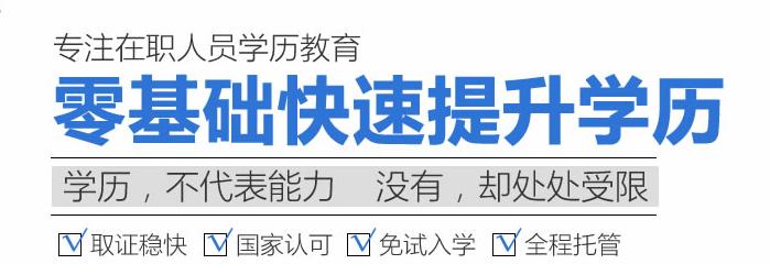 河南洛阳鲁班教育培训课程