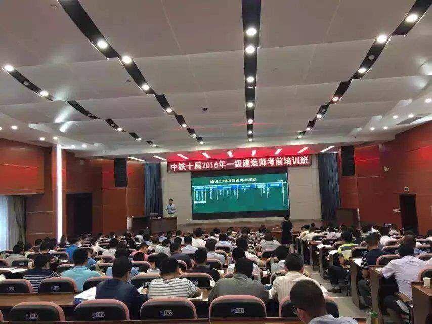 蚌埠学天教育 教学环境