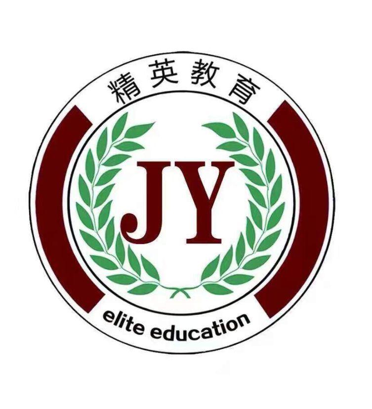 秦皇岛英语口语培训班