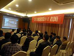 义乌城北三维电脑培训