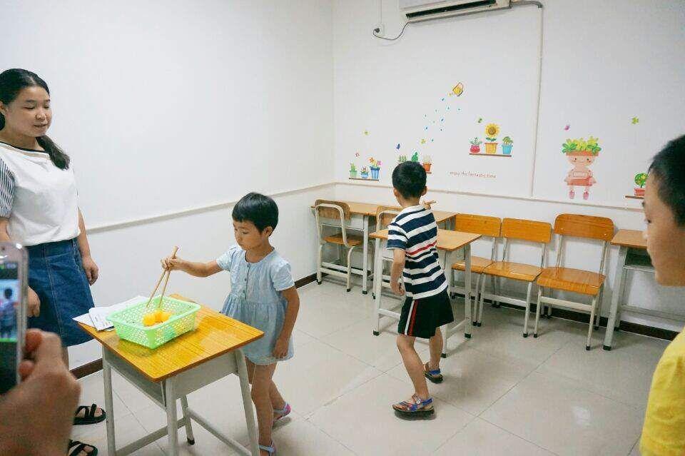 北京格伦教育中小学辅导 实践活动