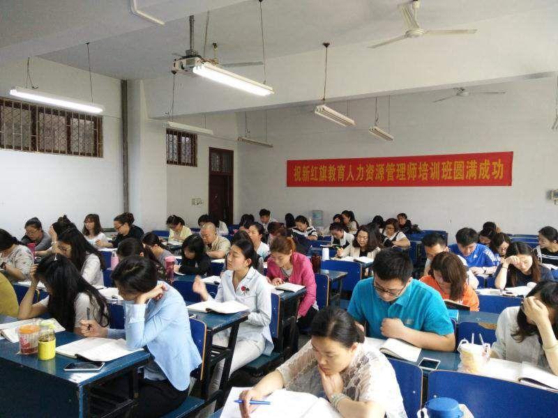 郑州新红旗教育