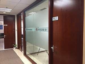 北京华岳留学 走廊