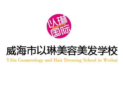 韩式半永久+国际皮肤管理快速创业班