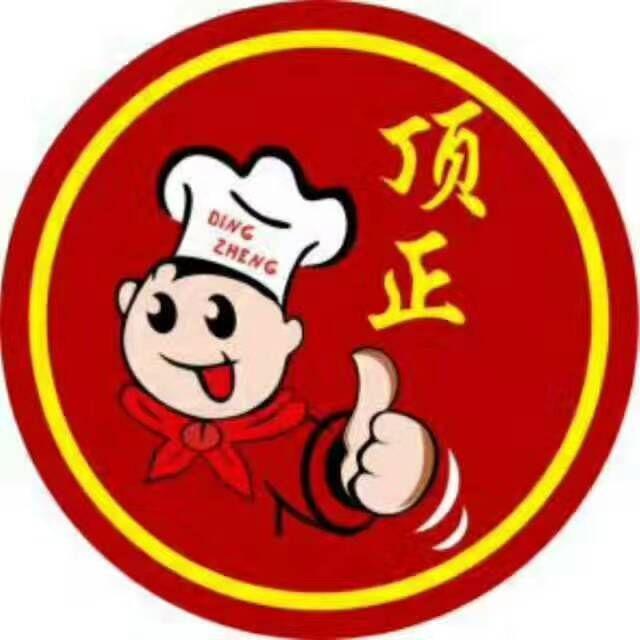 顶正餐饮-云南顶正餐饮培训学校