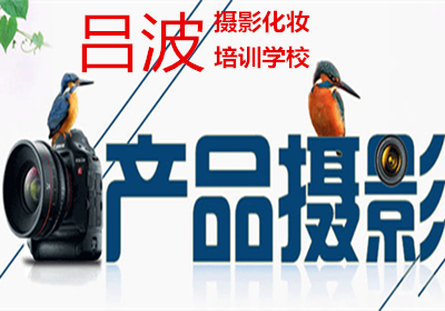 徐州专业化妆培训班