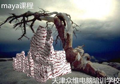 Maya培训班(网课与面授)