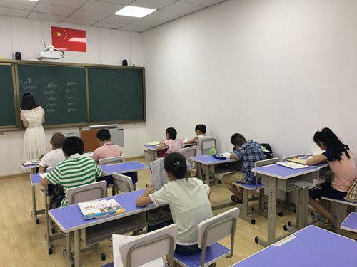 华大教育 上课
