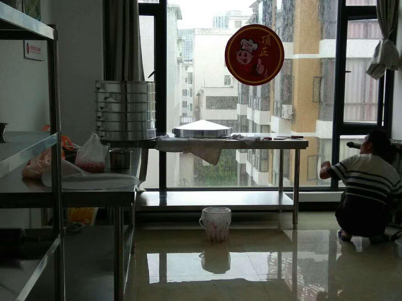 大理诚飞餐饮