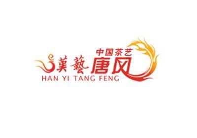 汉艺唐风初阶汉舞班