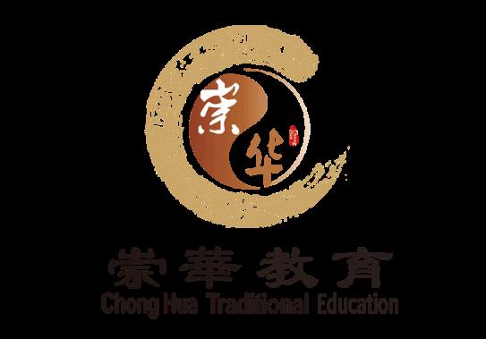 中医理疗技术培训学校